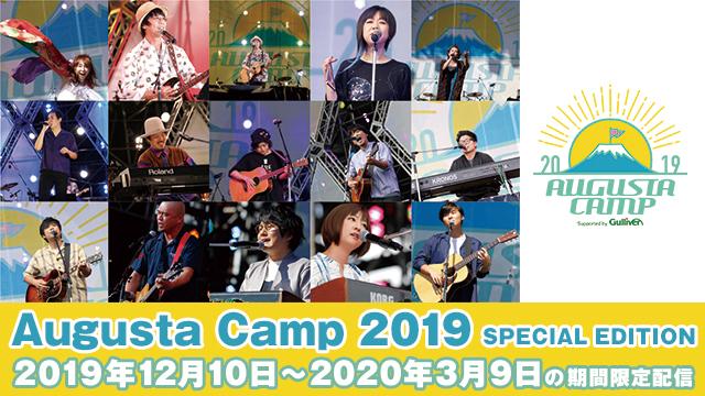 ★みるハコNEWS★Augusta Camp2019のJOYSOUND限定映像を配信!